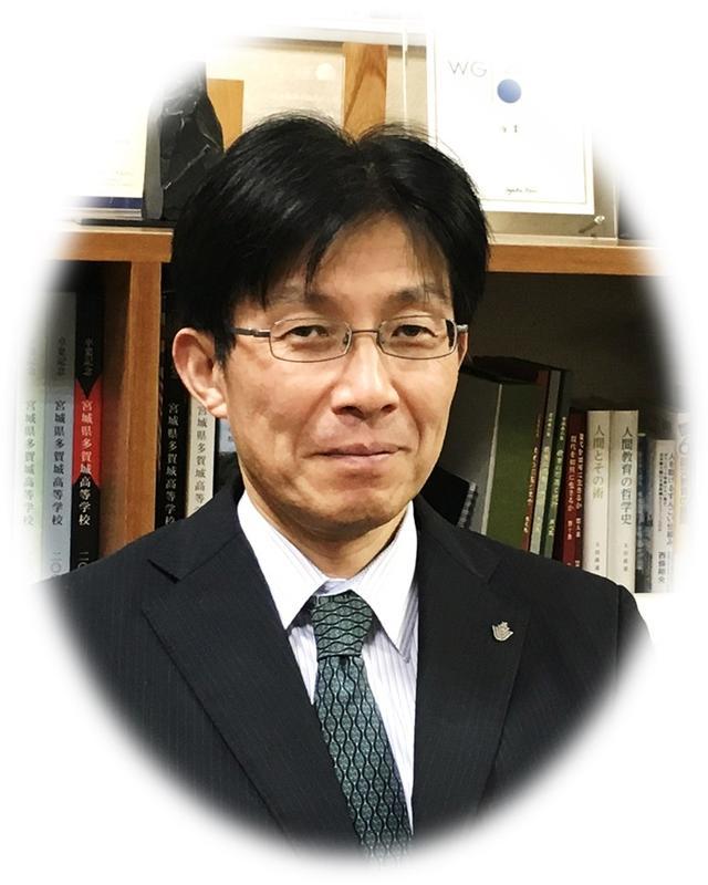 宮城県多賀城高等学校 校長